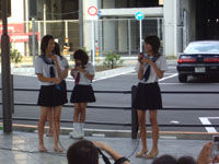 street_live_2005_07_31